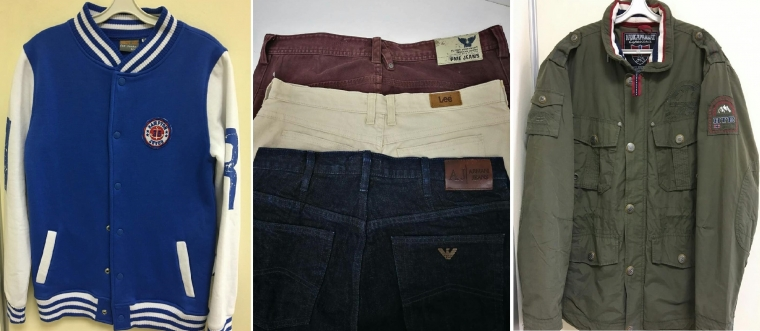 268bdf5f7dd В магазинах «Эконом Сити» представлена европейская одежда